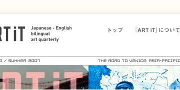 『Fantasy Mode』がグラフィック社より6/6発売