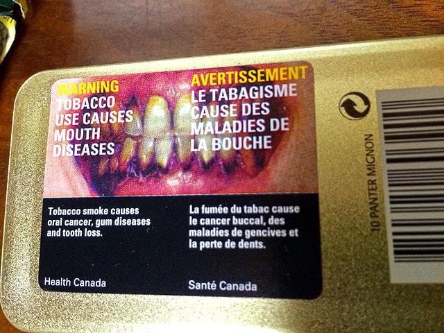 トロントではタバコの値段はお店によって違う?