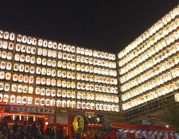ゴールデン街の隣、新宿花園神社の酉の市へ行ってきました