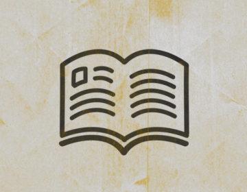 2014年12月に読んだ本まとめ 萩 耿介『イモータル』など