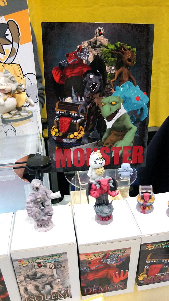 3Dプリンターで作られたモンスターシリーズ。パッケージ含めて可愛かったです。