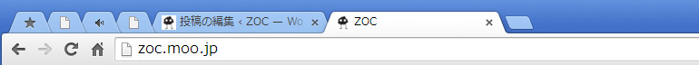 Chromeブラウザで確認をしたところ。 無事に表示されていました!