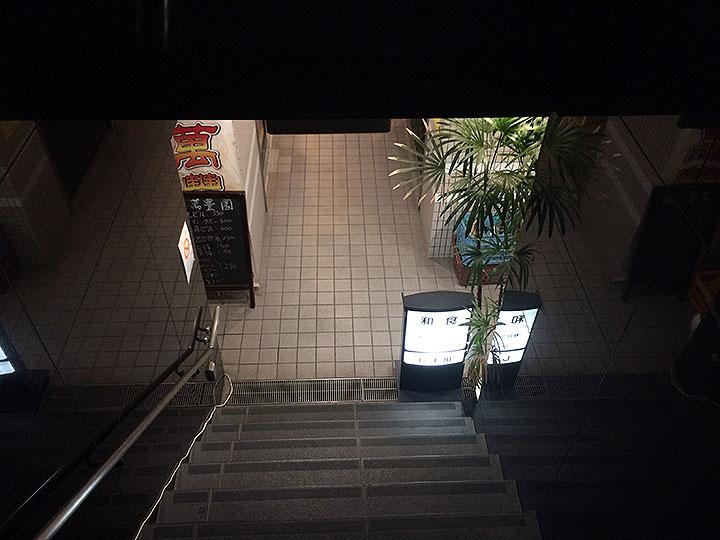 看板から地下を覗くとこんな感じ。他にもお店が何軒か入っているようですね。