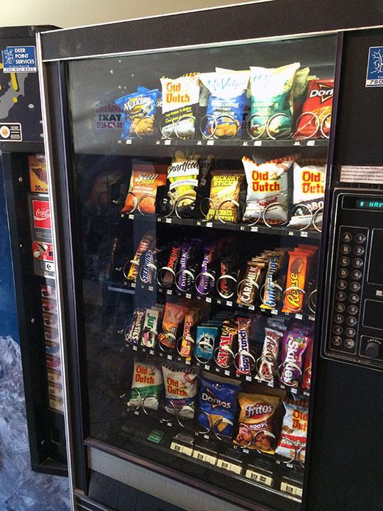 こちらはジャスパーの街にあった自販機。
