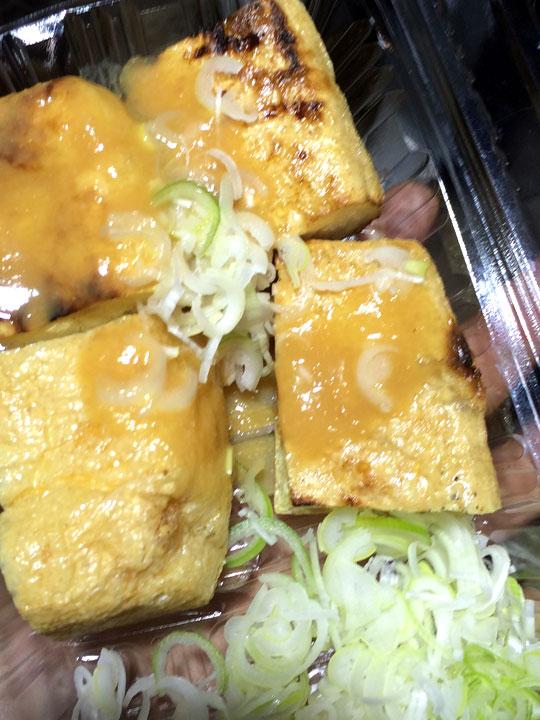 出店で揚げだし豆腐を購入。
