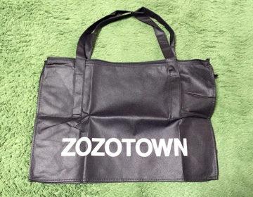 大掃除の服の処分に「ZOZOUSED」買取サービスを利用してみました