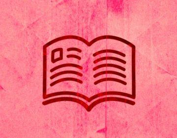 2016年3月に読んだ本まとめ 西谷 史『東京SHADOW』など