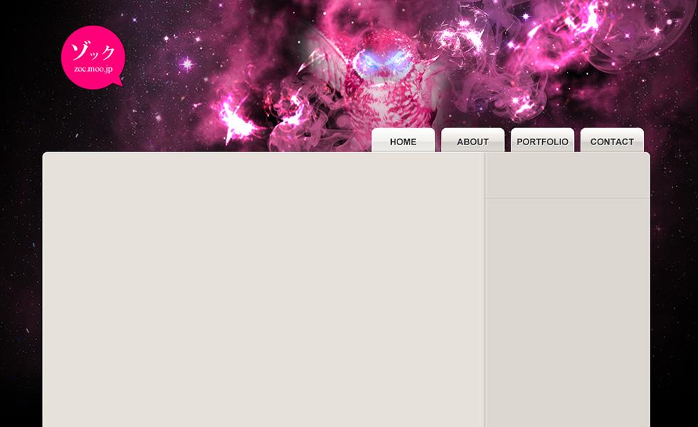 2011年5月~2012年3月頃:ピンク!なちょこっとカスタマイズのテーマ