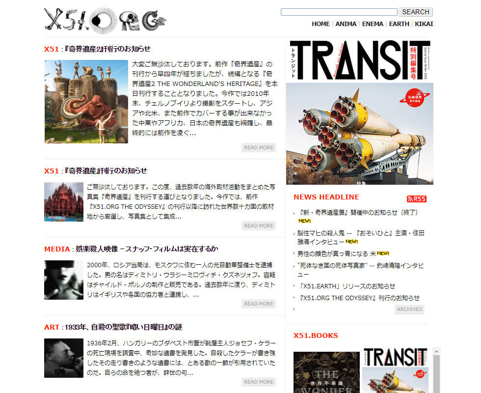 x51.org