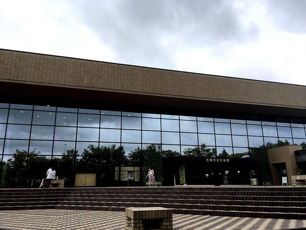 初めて来ました三郷市文化会館!