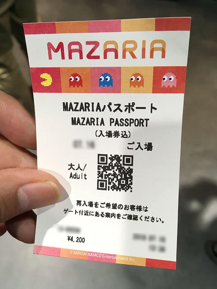 どのVRアトラクションを利用するのにも、チケット記載のバーコード読み取りが必須なので紛失しないように!